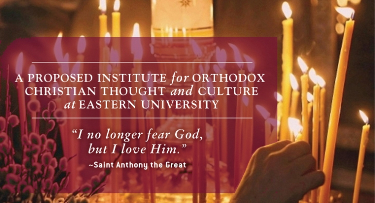Orthodox Institute