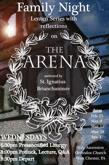 Family Night - The Arena - Flyer